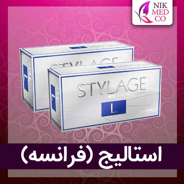 استالیج ال - stylage L