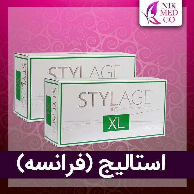 استالیج ایکس ال - stylage-xl