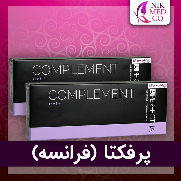 پرفکتا کامپلمنت - complement perfectha