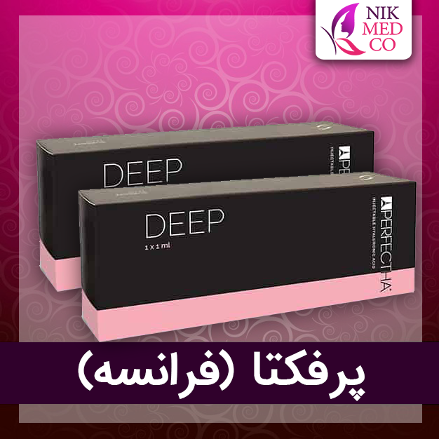 پرفکتا دیپ- perfectha deep