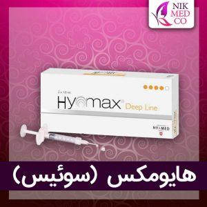 ژل هایومکس - hyamax