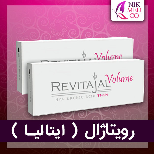 Revitajal Volume Thin - رویتاژال ولوم