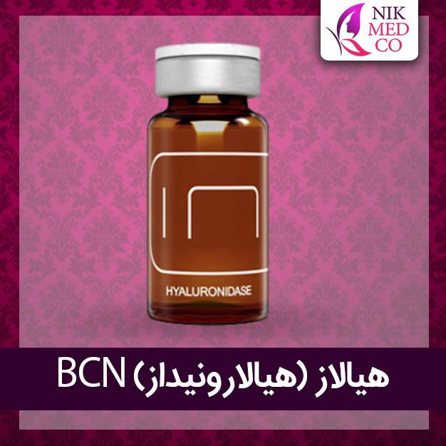 هیالورونیداز BCN