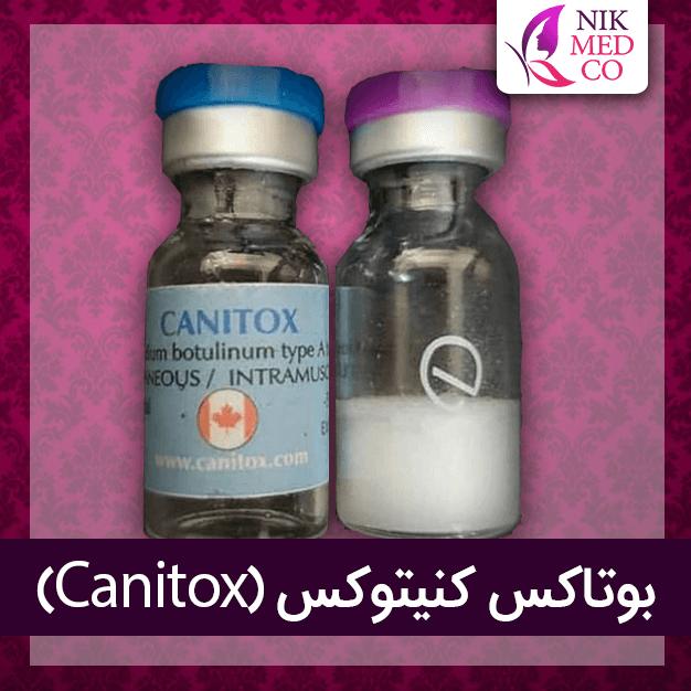 کنیتوکس canitox