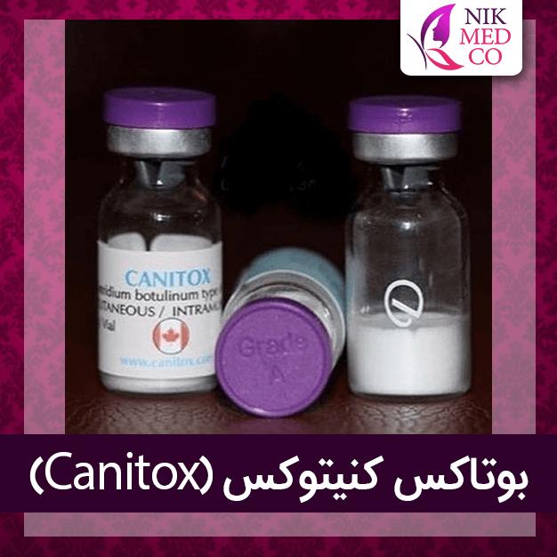 کنیتوکس canitox - بوتاکس کنیتوکس