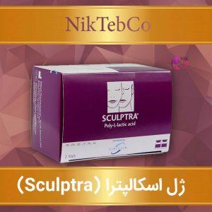 ژل اسکالپترا - Sculptra