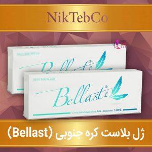 ژل بلاست ال - Bellast L