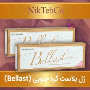 ژل بلاست - Bellast L24