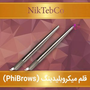 قلم میکروبلیدینگ فیبروز PhiBrows