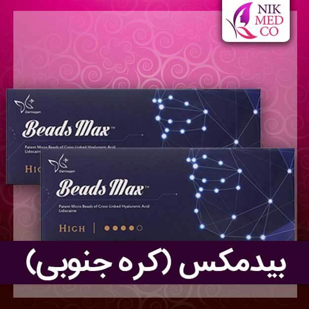 ژل بیدمکس - beads max